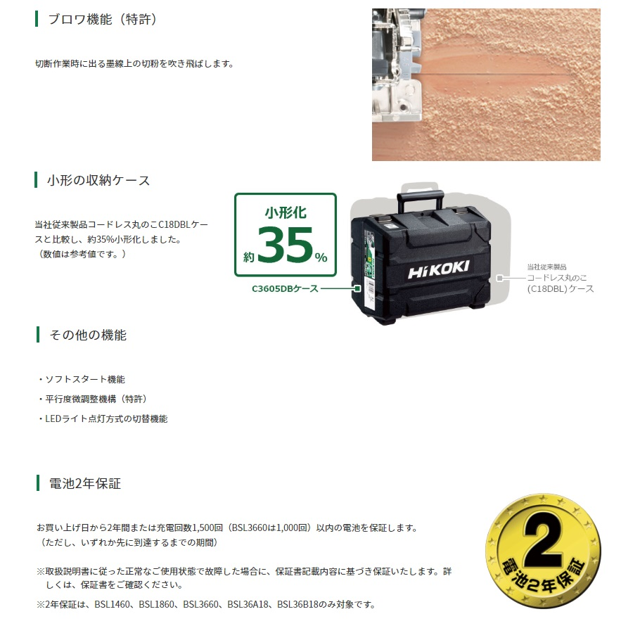 C3605DB-XPS