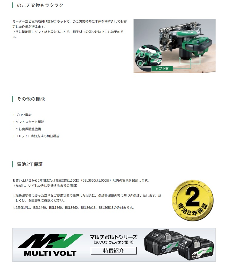 C3605DC