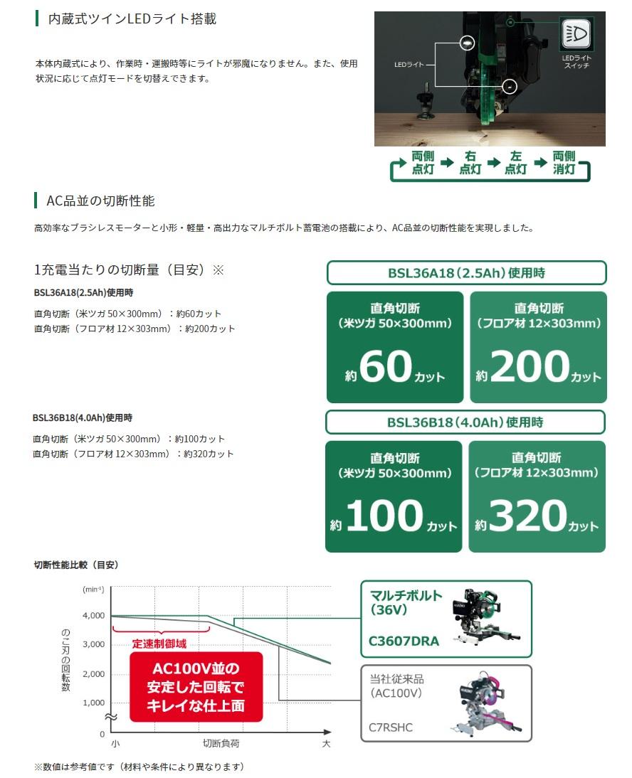 C3607DRA-XP