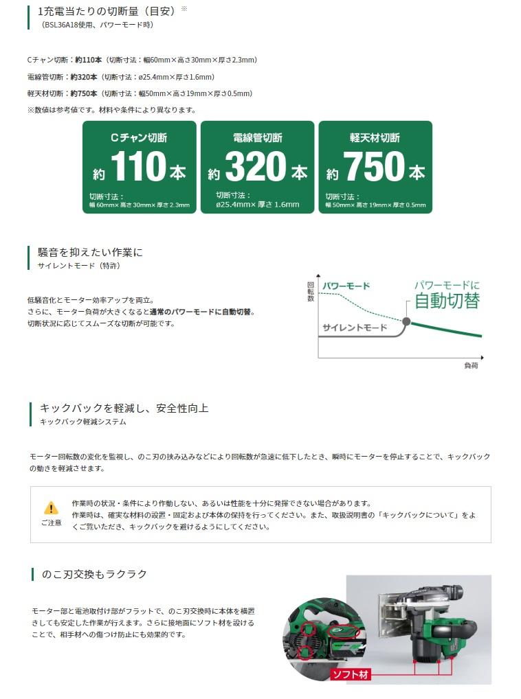 CD3605DA
