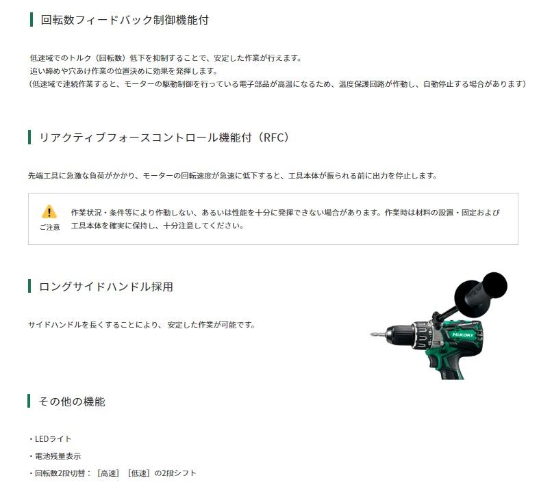 DS18DBL2-2LXPK