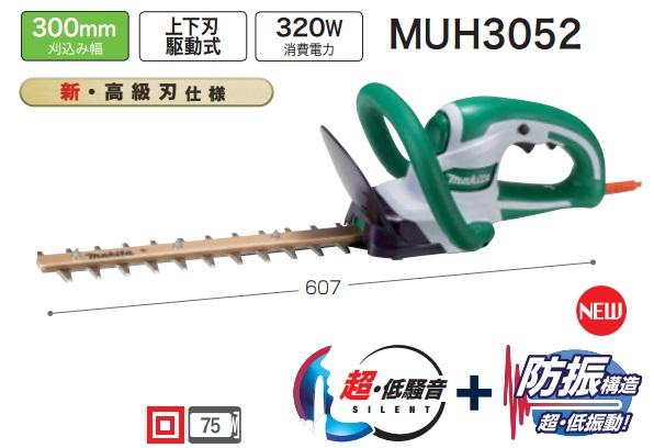 MUH3052