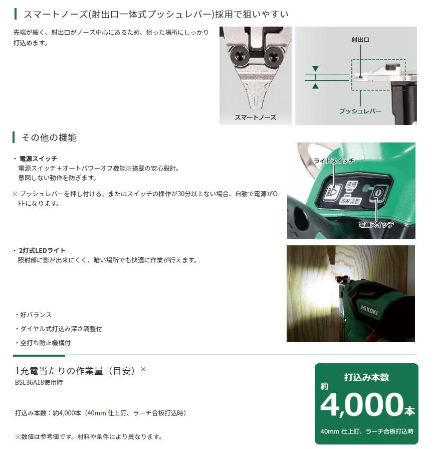 NT3640DA-XP
