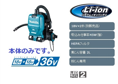 VC260DZSP