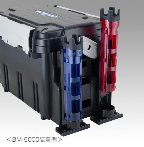 bm-250lightbk