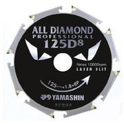 【山真製鋸】オールダイヤチップソー サイディング用 レーザースリット入り 125mm8P CYT-YSD-125D8 窯業系サイディング対応