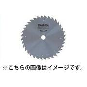 【マキタ】ホゾキリ チップソー 横挽用 外径190mm 刃数50 内径20㎜ 190-11A A-18611
