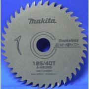 【マキタ】石工ボード用 薄刃 チップソー 外径125mm 刃数40 刃先厚1.05㎜ 内径20㎜ A-49395