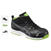 【アシックス】安全靴 ウィンジョブ®35L FIS35L-9095 セフティーシューズ ブラックxダークグレー asics