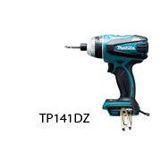 【マキタ】充電式4モードインパクトドライバ TP141DZ 本体のみ 18Vタイプ セット品バラシ