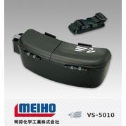 タックルボックス【メイホー】明邦化学 ツールケース VS-5010 ブラック MEIHO バーサス VERSUS