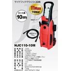 NJC110-10M