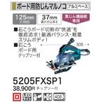 5205FXSP1