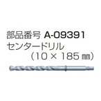A-09391