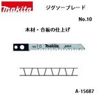 【マキタ】ジグソーブレード No.10 全長80mm 9山 木材・合板の仕上げ 5枚入 A-15687