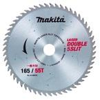 マキタ ダブルスリット チップソー マルノコ用 高剛性タイプ 一般木材用 外径165mm A-48533 makita