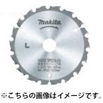 【マキタ】硬質窯業系サイディング用 チップソー 外径125mm 刃数18 刃先厚1.4㎜ 内径20㎜ A-50083