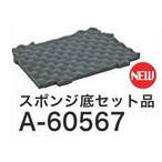 makita【マキタ】マックパック スポンジ底セット品 収納物の傷付きを防止 A-60567