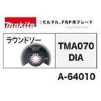 A-64010