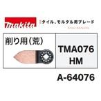 A-64076