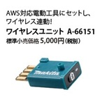 A-66151