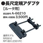 A-66210