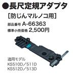 A-66363