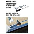 A-67284
