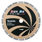 【マキタ】正配列ターボレーザー ダイヤモンドホイール 外径305mm A-51035 Z5 makita