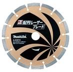 【マキタ】正配列レーザーブレード ダイヤモンドホイール 外径205mm A-53512 Z5 makita
