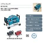 AC461XL