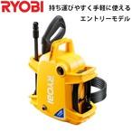 【リョービ】高圧洗浄機  エントリーモデル 吐出圧力6.5MPa 単相100V AJP-1210