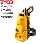 【リョービ】高圧洗浄機 AJP-1420 AJP-1420A  ターボノズルランス付