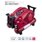 AK-HH1270E2