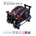 AK-HL1270E2B
