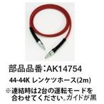 AK14754