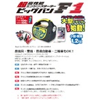 AS-1224JS-S-BOX