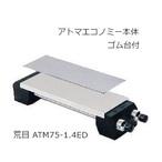 ATM75-14ED