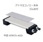 ATM75-4ED
