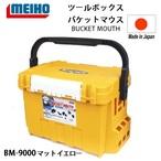 BM-9000_YE