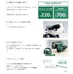C3605DA-XPS