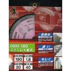 DBM-180