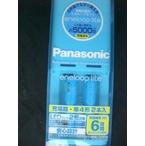 処分品【Panasonic】単4形 2本付 急速充電器セット K-KJ52LCC02 エネループ ライト eneloop lite ニッケル水素電池 パナソニック