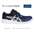 CP205-400
