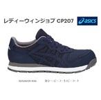 CP207-400