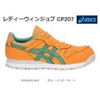 CP207-800