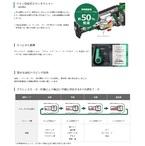 CR36DA-XP