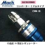 CVM-18
