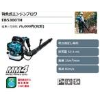 EB5300TH