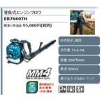 EB7660TH